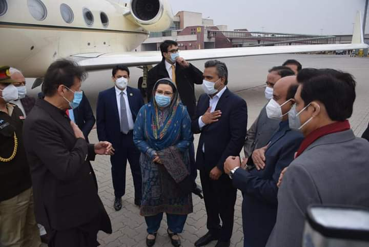 Prime Minister of Pakistan H.E. visited Sialkot on December 09, 2020 to inaugrate the Airsial and address to the members of Sialkot Chamber of Commerce.