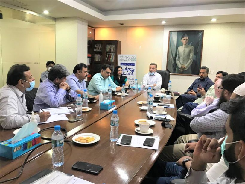 """On July 06, 2021, Mr. Qaisar Iqbal Baryar, President, Sialkot Chamber of Commerce & Industry attended a meeting on """"Renovation and Operationalization of Sports Goods Material Testing Lab"""" at PSIC headquarters, Lahore."""